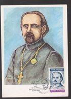 MAXIMUM CARD ROMANIA 1992, Priest ALEXEI MATEEVICI, POET, CREATOR Of ANTHOLOGICAL LYRICS GIFTED Translator, - Maximumkarten (MC)