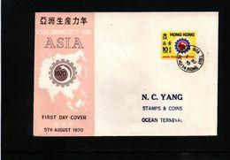 Hong Kong 1970 Asian Productivity Year FDC - Hong Kong (...-1997)