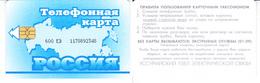 Phonecard   Russia. Ussuriisk  600 Units - Russia