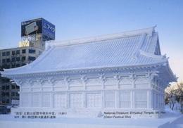 Enryakuji Temple, Mt. Hiei, Japan, Unused Postcard Z1 - Japan