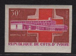 Cote D Ivoire - N°258 Non Dentele ** - Hopital De Bouake - Côte D'Ivoire (1960-...)