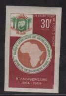 Cote D Ivoire - N°288 Non Dentele ** - Banque Africaine De Developpement - Côte D'Ivoire (1960-...)