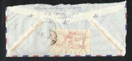 Pakistan Meter Mark Air Mail Postal Used Cover To Saudi Arabia Postmark - Saudi Arabia