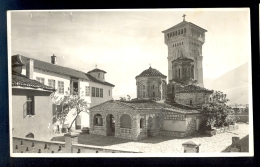 MACEDONIA ? - To Identify / Postcard Not Circulated, 2 Scans - Macedonia