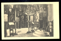 MACEDONIA - Skoplje Crkva Sv. Spasa - Church / Postcard Not Circulated, 2 Scans - Macedonia