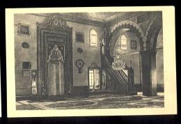 MACEDONIA - Skoplje Unutrasnjost Dzamije - Interior Of Mosque / Postcard Not Circulated, 2 Scans - Macedonia