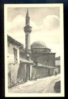 MACEDONIA - Skoplje, Dzamija - Mosque / Postcard Not Circulated, 2 Scans - Macedonia