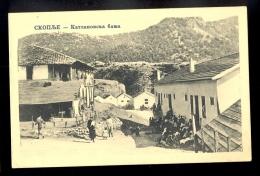 MACEDONIA - Skoplje, Katlanovska Banja / Postcard Not Circulated, 2 Scans - Macedonia