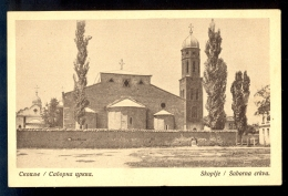 MACEDONIA - Skoplje, Saborna Crkva - Church / Postcard Not Circulated, 2 Scans - Macedonia