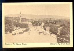 MACEDONIA - Skoplje, Trg Kralja Petra / Postcard Not Circulated, 2 Scans - Macedonia