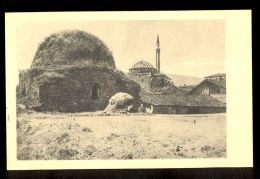 MACEDONIA - Skoplje, Staro Kupatilo / Postcard Not Circulated, 2 Scans - Macedonia