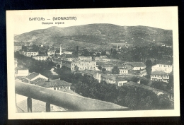 MACEDONIA - Bitolj (Monastir) / Postcard Not Circulated, 2 Scans - Macedonia