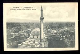 MACEDONIA - Bitolj (Monastir) Dzamija - Mosque / Postcard Not Circulated, 2 Scans - Macedonia