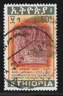 Ethiopia Scott # 499 Used Imperial Crown , 1968 - Ethiopia