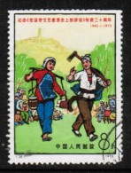 PEOPLES REPUBLIC Of CHINA  Scott # 1086 VF USED (ragged Perfs On Top) (Stamp Scan # 410) - 1949 - ... République Populaire