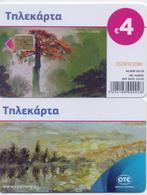 GREECE PHONECARD  PAINTING/THE TREE OF LOVE-X2428-40000pcs2/18-USED - Greece