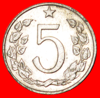 # SHIELD (1962-1976): CZECHOSLOVAKIA ★ 5 HELLER 1962! LOW START ★ NO RESERVE! - Czechoslovakia