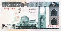 Iran 200 Rials, P-136a  (1982) - Signature 21 - UNC - Iran