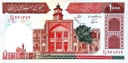 Iran 1.000 Rials, P-138f  - Signature 25 - UNC - Iran
