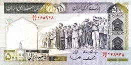 Iran 500 Rials, P-137c  - Signature 23 - UNC - Iran