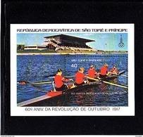 Olympics 1980 - Rowing - SAO TOME - S/S De Luxe MNH - Ete 1980: Moscou