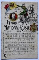 CPA Hymne Russe Nicolas II Belle Illustration A. Hafe Cavalier Russe Signée Russie - History