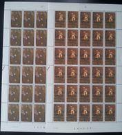 1989 Belgium .  Europa CEPT.   Full Sheets Set  ** - Europa-CEPT
