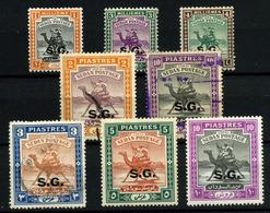 3399- Sudán Nº 53, 55/6, 60, 66, 76, 78, 81 - Sudan (1954-...)