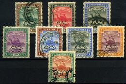 3398- Sudán Nº 24, 26, 28, 33, 35/8 - Sudan (1954-...)
