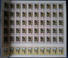 1990 San Marino .  Europa CEPT.   Full Sheets Set  ** - Europa-CEPT