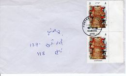 AFGANISTAN   -   POSTAL HISTORY COVER  FDC5471 - Afghanistan