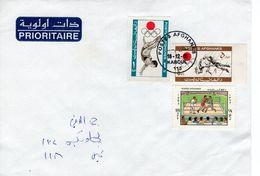 AFGANISTAN   -   POSTAL HISTORY COVER  FDC5475 - Afghanistan