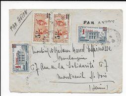1945 - MARTINIQUE - ENVELOPPE De FORT DE FRANCE (CENSURE AU DOS)  => MONTREUIL - Martinique (1886-1947)