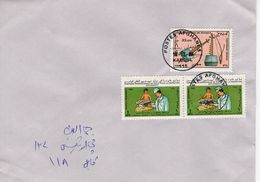 AFGANISTAN   -   POSTAL HISTORY COVER  FDC5478 - Afghanistan