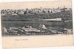 *** Alexandrie ***  Village De Ramleh Précurseur Neuf Excellent état - Alexandrie