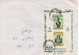 AFGANISTAN   -   POSTAL HISTORY COVER  FDC5479 - Afghanistan