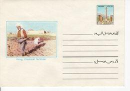 AFGANISTAN   -   POSTAL STATIONERY ENVELOPE  FDC5483 - Afghanistan