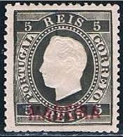 Madeira, 1871/6, # 14, MH - Madeira