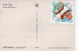 AFGANISTAN   -   POSTAL HISTORY COVER  FDC5485 - Afghanistan