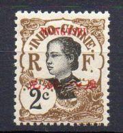 MONG-TZEU ( POSTE ) :  Y&T  N°  35  TIMBRE   NEUF  AVEC  TRACE  DE  CHARNIERE . - Mong-tzeu (1906-1922)