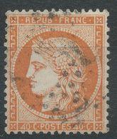 Lot N°44063  Variété/n°38, Oblit étoile Chiffrée De PARIS, 4 Retouché - 1870 Siège De Paris