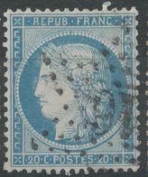 Lot N°44065  Variété/n°36, Oblit étoile Chiffrée 16 De PARIS (R. De Palestro), Taches Blanche Face Au Frond Et Au Nez - 1870 Siège De Paris