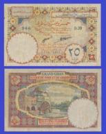 Lebanon  25 Piestres  1925  - REPLICA --  REPRODUCTION - Liban