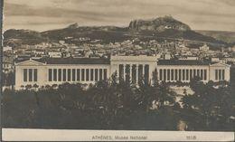 GREECCE ATHENA, PC, Circulated - Greece
