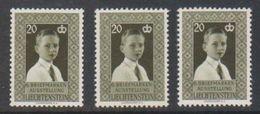 Liechtenstein 1956 Briefmarkenausstellung Vaduz 1v 3x Unused (39550W) - Liechtenstein