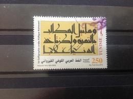 Tunesië / Tunisia - Kalligrafie (250) 2013 - Tunesië (1956-...)