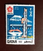 Qatar 1970 Expo '70 2r Top Value MNH - Qatar