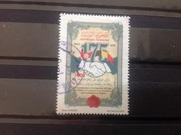 Tunesië / Tunisia - 175 Jaar Vrede Met België (1000) 2014 - Tunesië (1956-...)