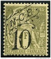 Nouvelle Caledonie (1892) N 39 * (charniere) - Unused Stamps