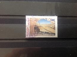 Tunesië / Tunisia - Archeologie (500) 2017 - Tunesië (1956-...)
